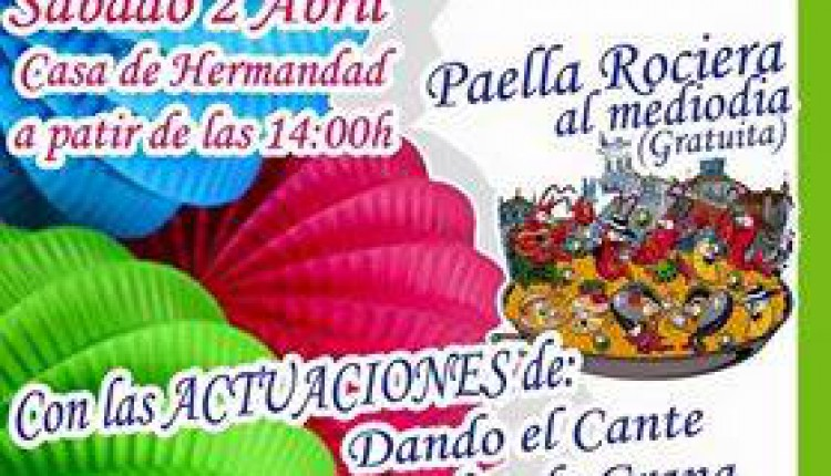 Hermandad de Santa Fe – I Festival Rociero