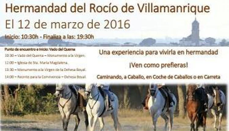 Hermandad de Villamanrique – 1ª Convivencia Rociera