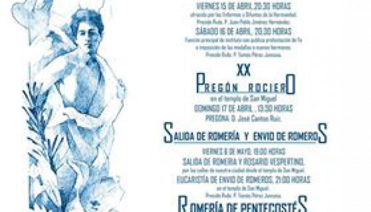 Hermandad de Antequera – Solemne Triduo y XX Pregón Rociero