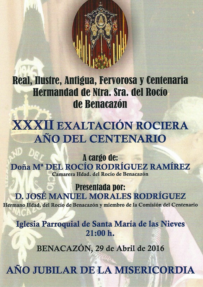 Benacazon xxxII exaltacion rociera