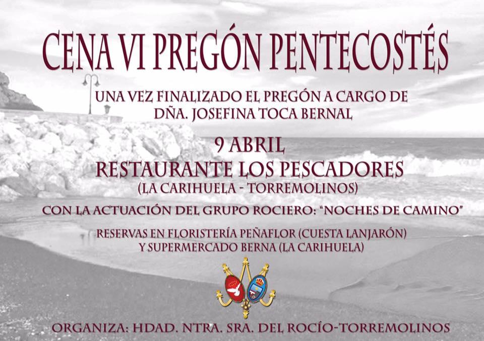 Cena Pregón 2016-Pentecostés