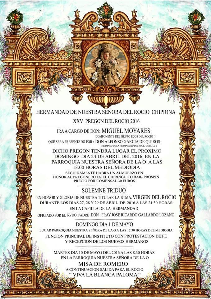 Chipiona cultos rocio 2016