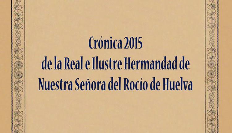 Hermandad de Huelva – Crónica 2015 de Juan Córdoba Gómez