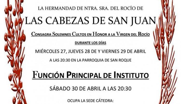 Hermandad de Las Cabezas de San Juan – Solemnes Cultos Rocío 2016