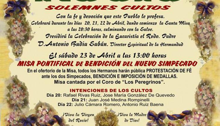Hermandad de Puente Genil – Solemnes Cultos Rocío 2016