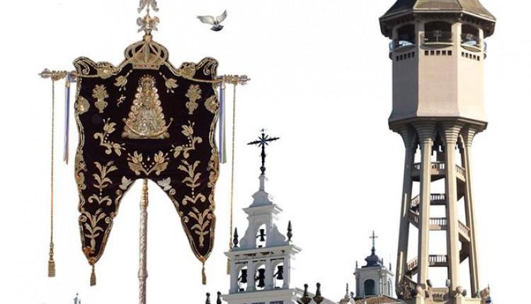 Hermandad de Sabadell – Cartel Rocío 2016