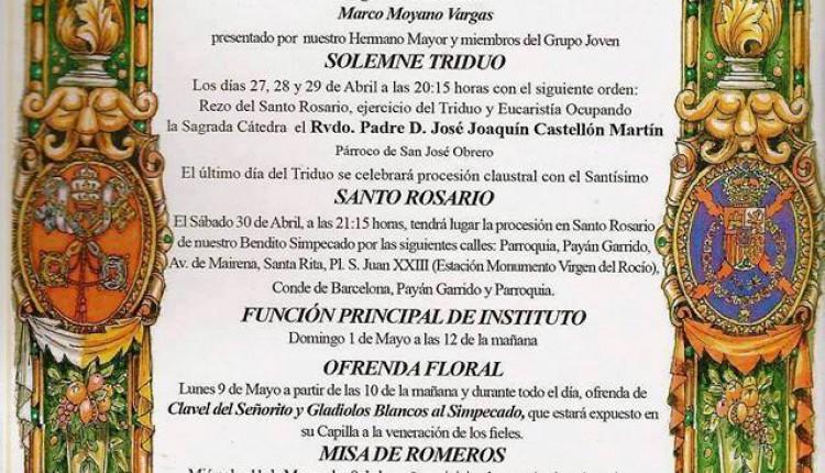 Hermandad de San Juan de Aznalfarache – Solemne Triduo y XXIX Pregón Rociero a cargo de Marco Moyano Vargas