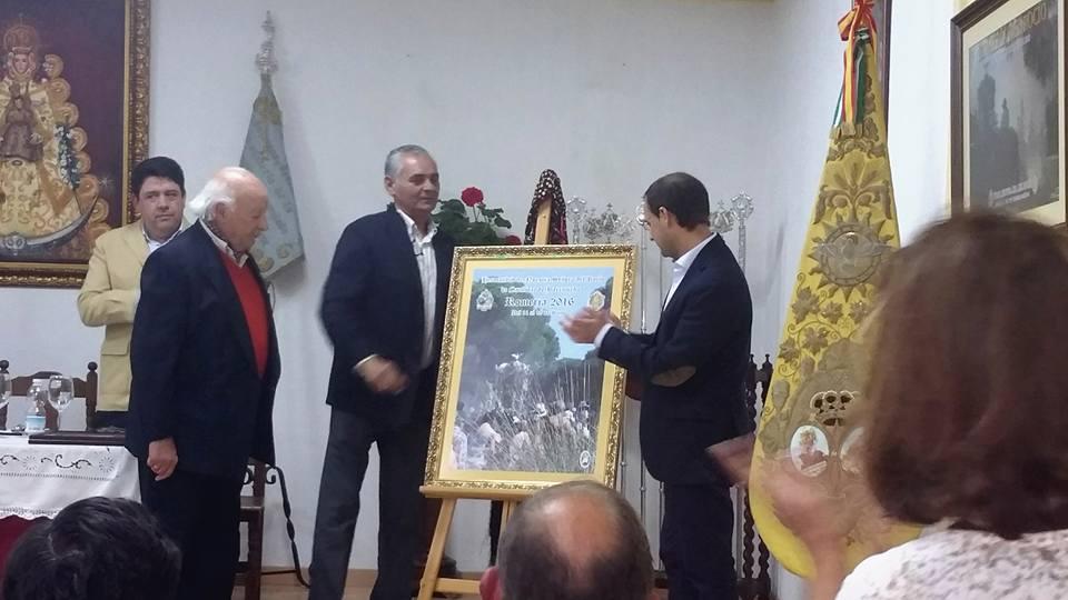 Sanlucar cartel 2016-2