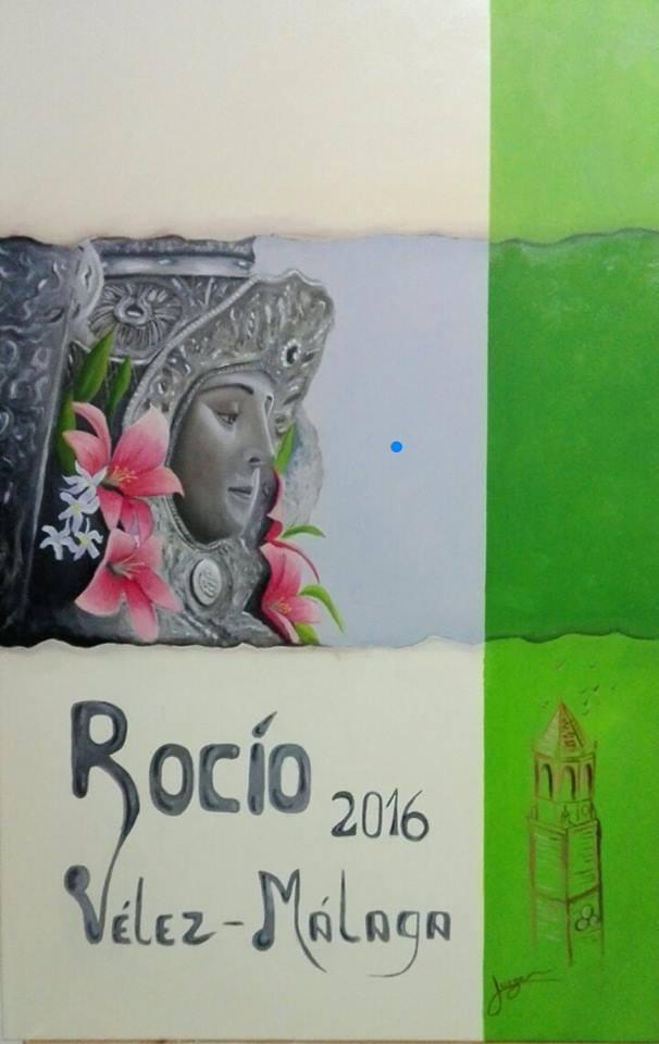 Velez malaga cartel rocio 2016