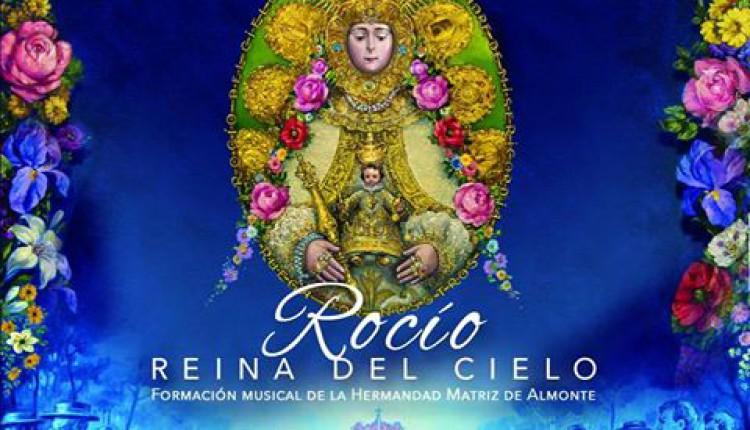 """Formación Musical de la Hermandad Matriz – Presenta el disco """"Rocío, Reina del Cielo"""""""