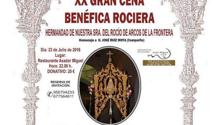 Hermandad de Arcos de la Frontera – XX Gran Cena Benéfica Rociera