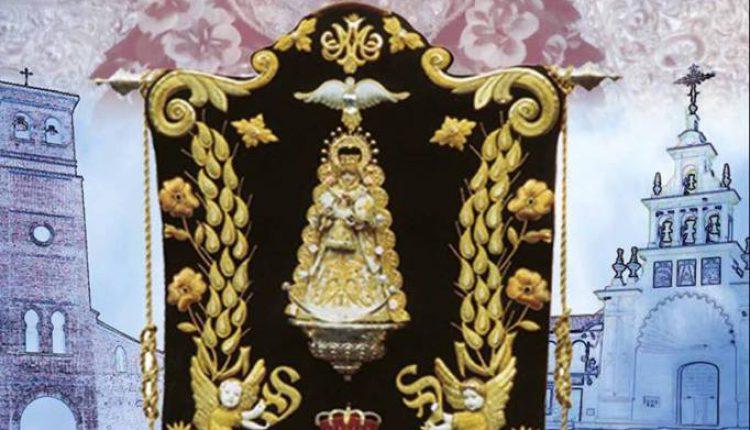 Hermandad de San Sebastián de los Reyes – Cartel Clausura del XX Aniversario Fundacional