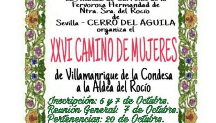 Hermandad del Cerro del Águila – XXVI Camino de Mujeres al Rocío