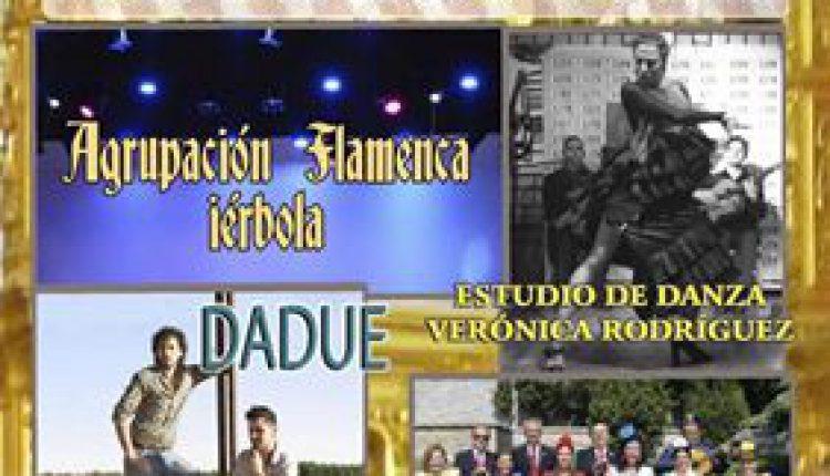 Hermandad de Madrid Sur – VI Gala Benéfica