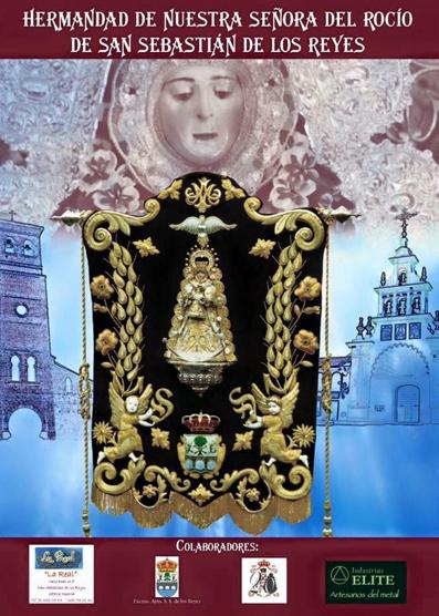 san-sebastian-de-los-reyes-fundacion-1