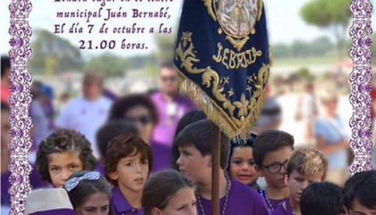 Hermandad de Lebrija – Proyección de Fotos y Vídeos