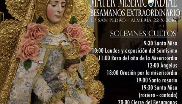 Hermandad de Almería – Besamanos extraordinario