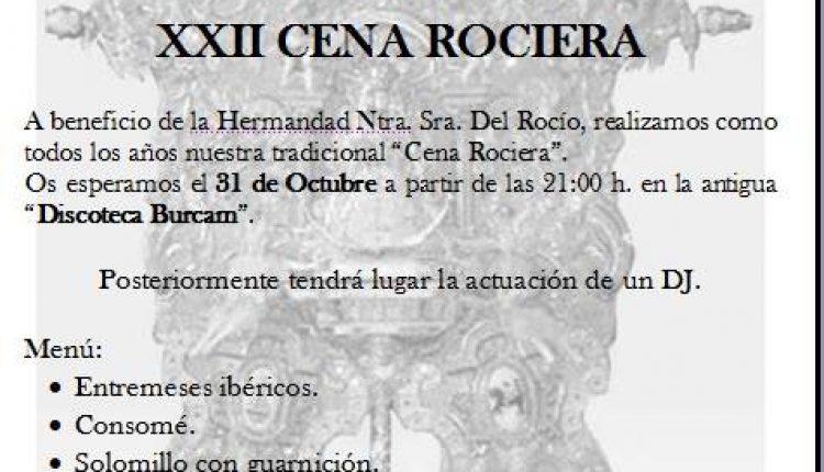 Hermandad de Escacena – XXII Cena Rociera