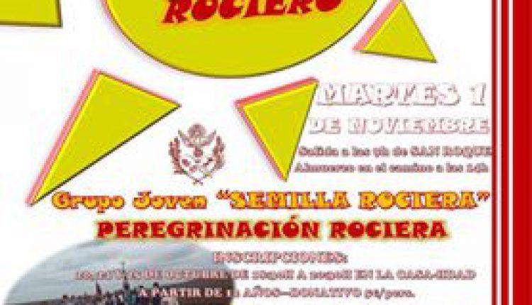 Hermandad de Las Cabezas de San Juan – IV Sol Juvenil Rociero