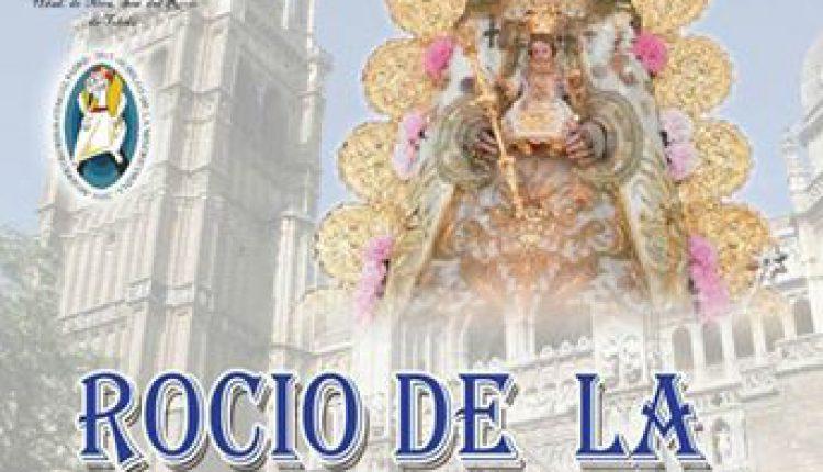 Hermandad de Toledo – ROCÍO DE LA MISERICORDIA