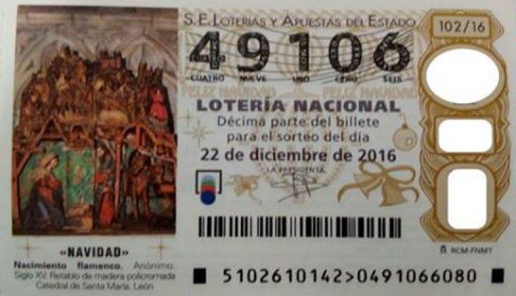 49106 -Lotería Ofrenda del Foro del Rocío para el año 2016 – 49106