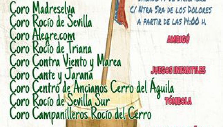 Hermandad de Cerro del Águila – IV Zambomba Flamenca