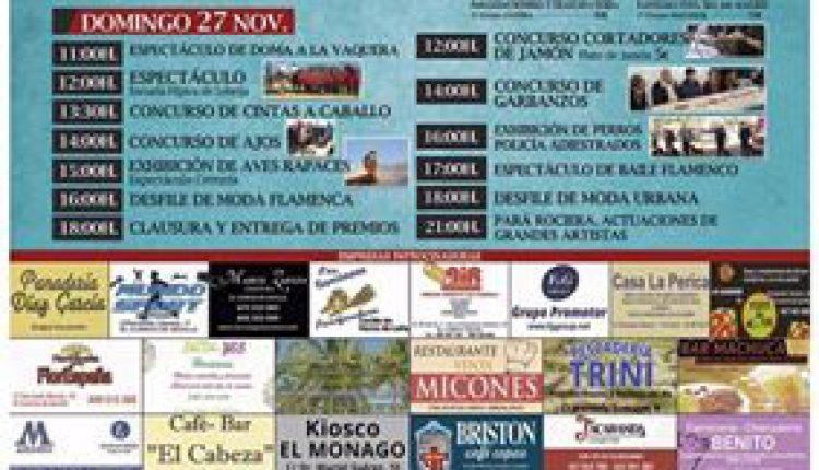 Agrupación de El Cuervo – II Festival Rociero