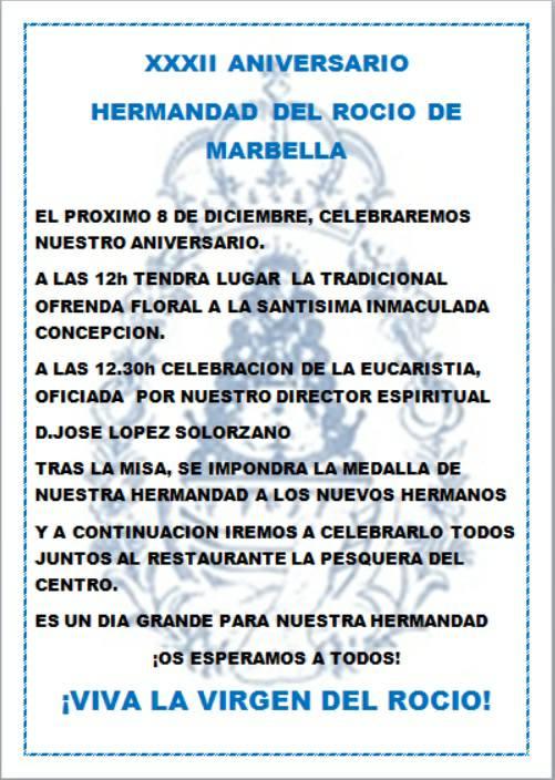 marbella-actos-aniversario-1