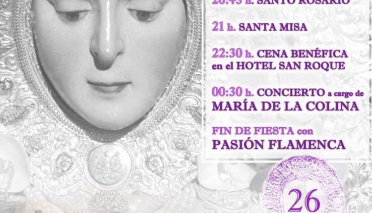 Hermandad de Medina del Campo – II Cena Benéfica