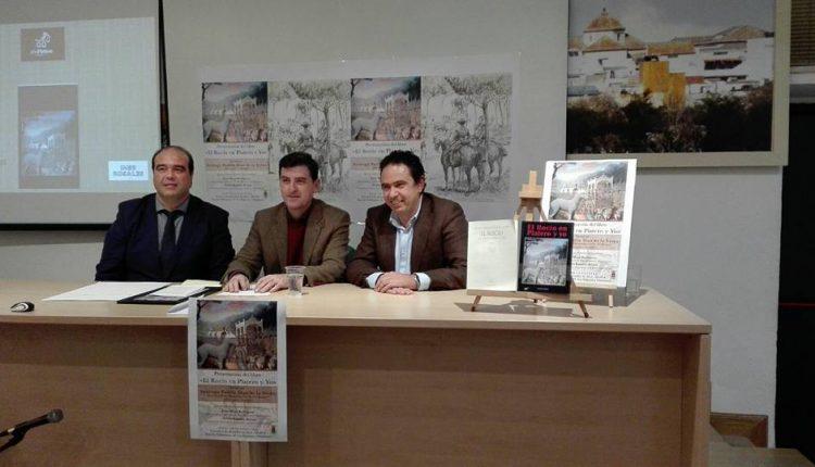Presentación del Libro: «El Rocío en Platero y Yo» de Santiago Padilla