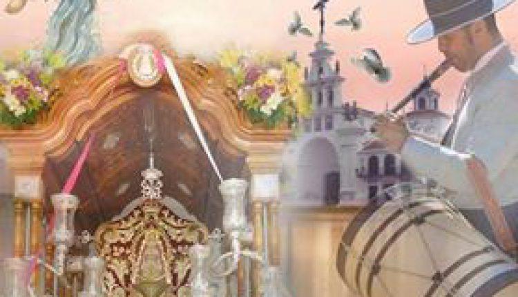 Hermandad de Paterna del Campo – Cartel Misa 4 de diciembre de 2016
