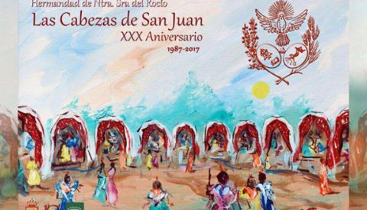 Hermandad de Las Cabezas de San Juan – Cartel XXX Aniversario como Filial