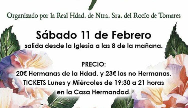Hermandad de Tomares – Camino de Mujeres 2017
