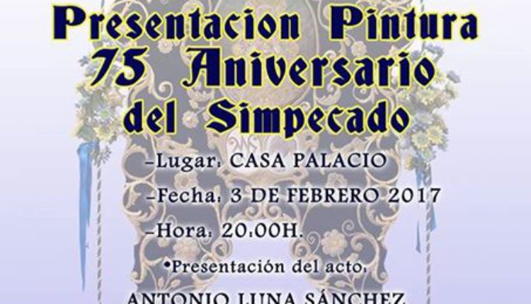 Hermandad de Benacazón – Presentación Pintura 75 Aniversario del Simpecado