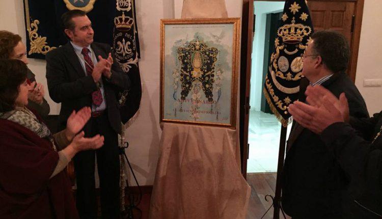 Hermandad de Benacazón – Presentación Pintura del 75 Aniversario del Simpecado