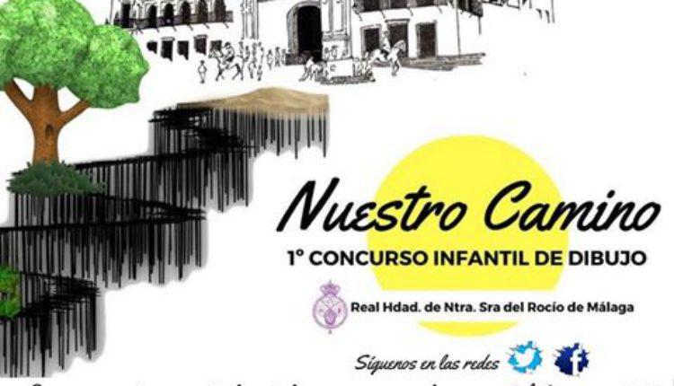Hermandad de Málaga – 1º Concurso Infantil de Dibujo