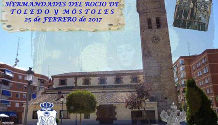II Convivencia de las Hermandades de Toledo y Móstoles