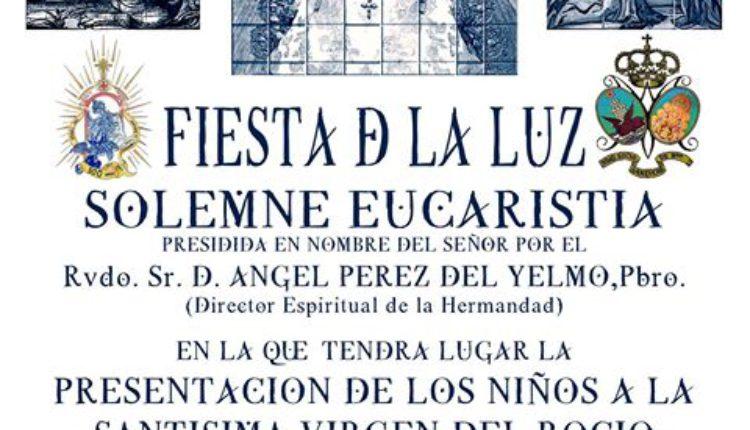 Hermandad de Sanlúcar de Barrameda – Fiesta de la Luz  – Presentación de Niños a la Virgen 2017