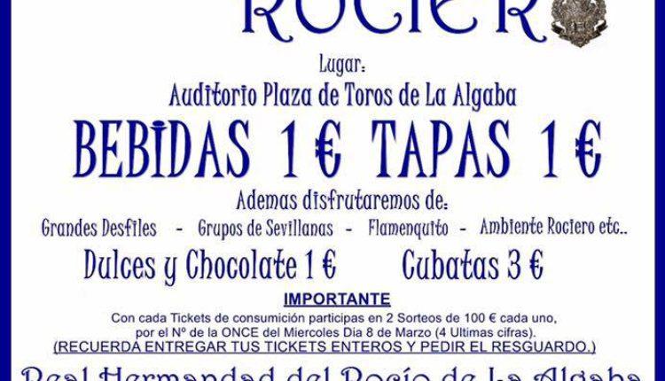 Hermandad de La Algaba – XI Feria de la Tapa Rociera