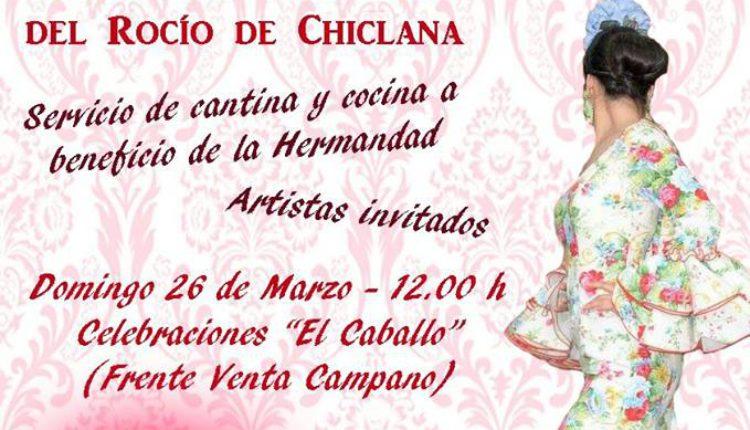 Hermandad de Chiclana – IV Pasarela de Moda Flamenca