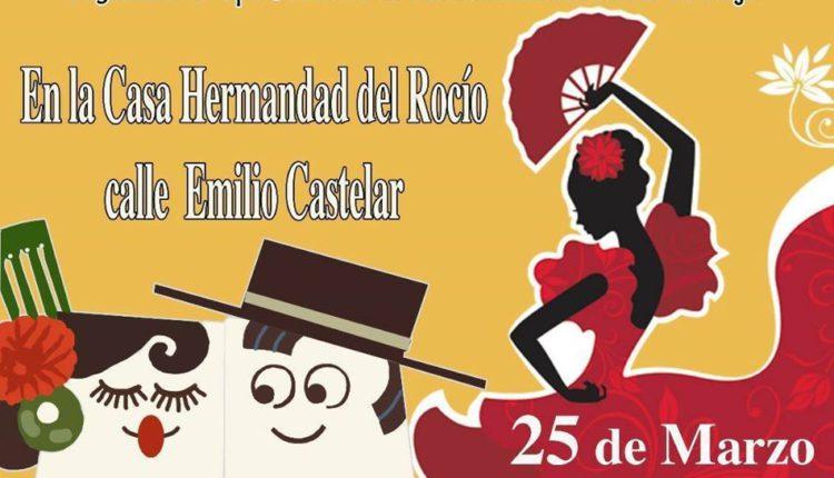 Hermandad de Écija – Fiesta de La Primavera