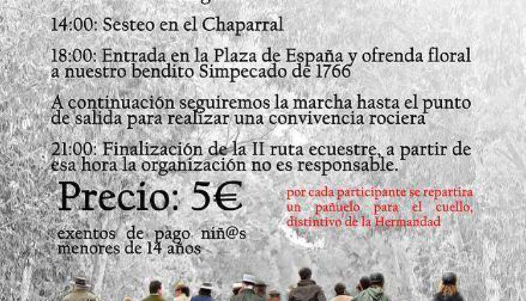 Hermandad de Villamanrique – II Marcha Ecuestre