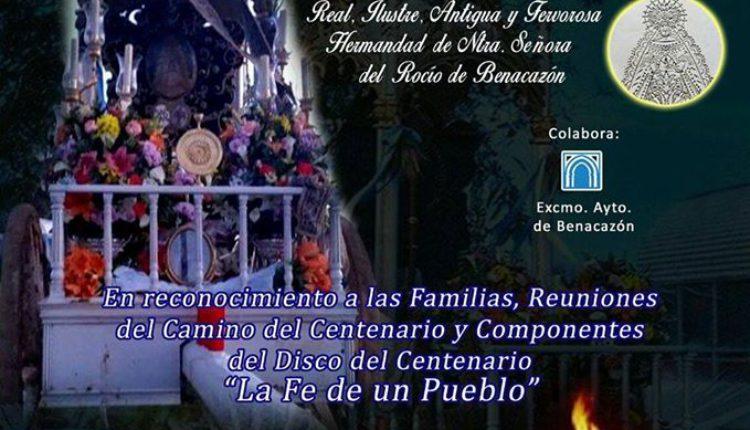 Hermandad de Benacazón – VII Candela Rociera