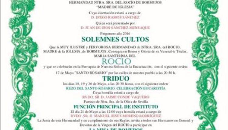 Hermandad de Bormujos – Solemne Triduo y Pregón a cargo de D. Diego Ramos Sánchez
