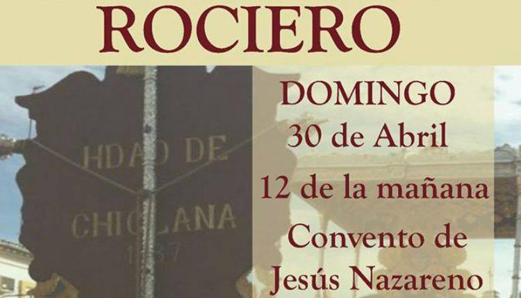 Hermandad de Chiclana – Pregón Rociero a cargo de Juan Antonio Valle Lima