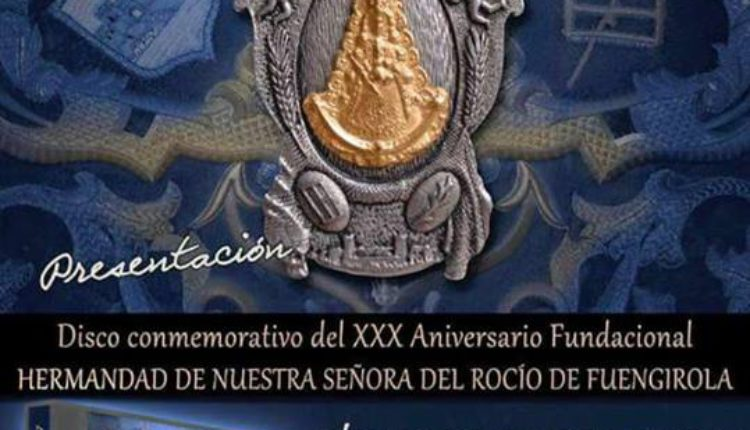 Hermandad de Fuengirola – Presentación Disco