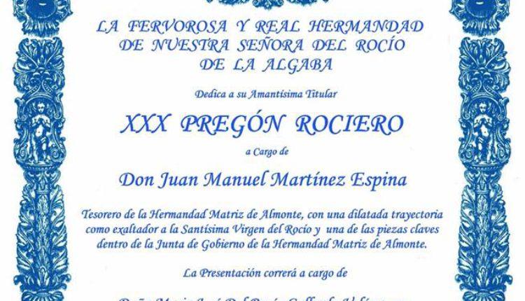 Hermandad de La Algaba – XXX Pregón Rociero a cargo de D. Manuel Martínez Espina