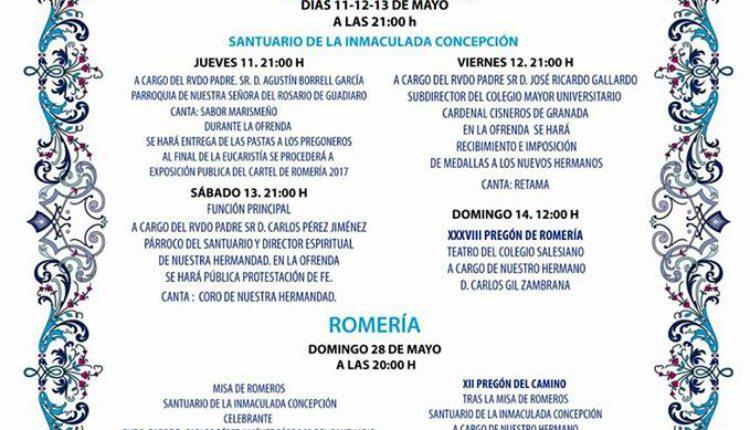 Hermandad de La Línea – Solemne Triduo y Pregón a cargo de  D. Carlos Gil Zambrana