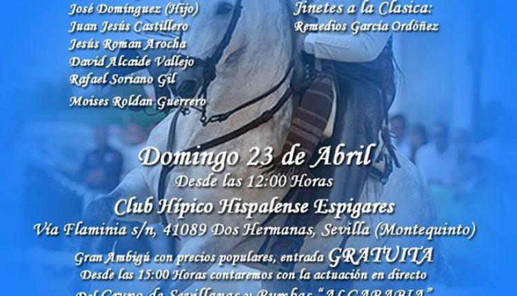 Hermandad de Montequinto – I Exhibición Ecuestre