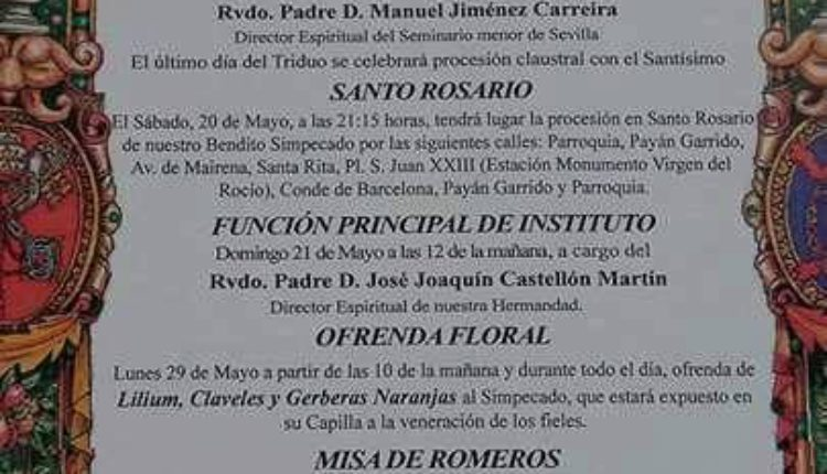 Hermandad de San Juan de Aznalfarache – Solemne Triduo 2017